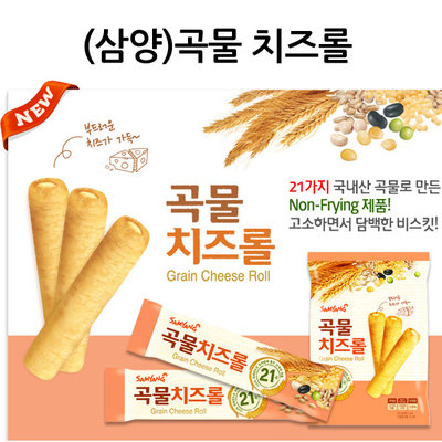 bánh xốp ngũ cốc nhân phô mai