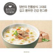 cháo hộp ăn liền vị cá ngừ dongwon