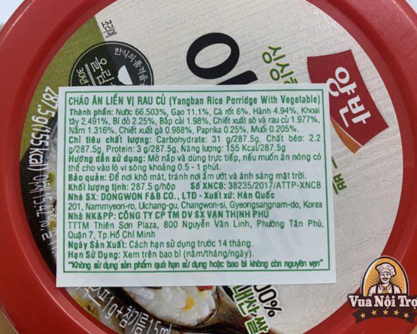 Cháo ăn liền dongwon vị rau củ - vuanoitro