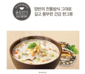Cháo ăn liền Dongwon vị bào ngư
