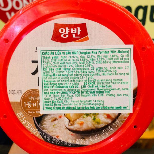 Cháo ăn liền vị bào ngư