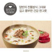 Cháo hộp ăn liền vị bò Dongwon